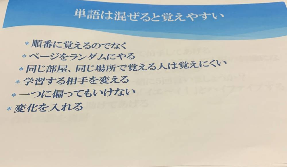 IMG_0991 (2)